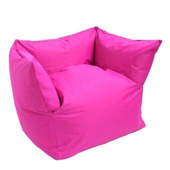 จัดโปรโมชั่น Goldex Bean bag โซฟานิ่มมีพนักพิงและที่วางแขน พร้อมใส่เม็ดโฟม ขนาด1 คนนั่ง (สีชมพู)