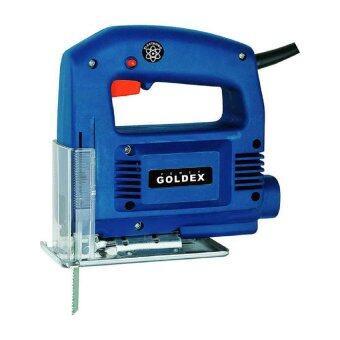 Goldex เลื่อยฉลุ Jigsaw 450W วัตต์ PJS55(6)A