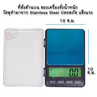 GREEN LCD Digital Scales 3kg 3000g X 0.1g MH-999 เครื่องชั่งน้ำหนักอเนกประสงค์ ชั่งได้ทั้งของแห้งและของเหลว เครื่องชั่งน้ำหนักดิจิตอลที่ชั่งเครื่องประดับ ตาชั่งเครื่องประดับ ที่ชั่ง ตาชั่งสินค้าตาชั่งดิจิตอล เครื่องชั่ง ตาชั่งสินค้า ที่ชั่งน้ำหนัก - 2