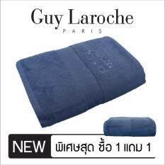 GuyLaroche Bathtowel Premium ซื้อ 1 แถม 1  (170 BLUE )