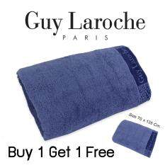 GuyLaroche  Luxury Egyptian ซื้อ 1 แถม 1 (70BLUE)
