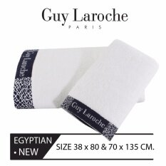 GuyLaroche  Luxury Egyptian  GiftSet (70x135cm.+38x80cm.)WHITE