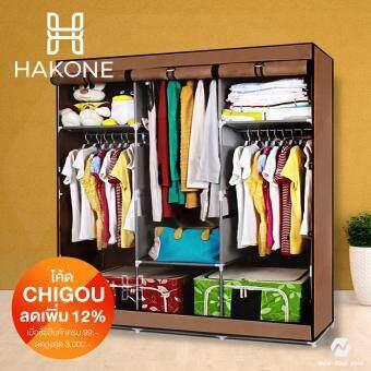 Hakone ตู้เสื้อผ้าญี่ปุ่น 3 บล็อค (สีน้ำตาล)