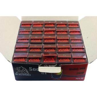 Haloshi ขายยกกล่อง ปลั๊กยางตัวเมียมีแค๊ม 2 ขา รุ่น 008 x 25 ชิ้น(1กล่อง) - 2
