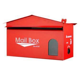 HANABISHI รุ่น LT-02 ตู้จดหมายเหล็ก กล่องจดหมาย ล็อคได้ สีแดง