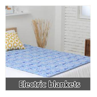 Harga Hanil Electric Blanket Bed Pad /Electric Bamboo / Camping / Mat -intl