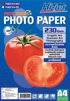 Hi-jet FRUIT SERIES PHOTO PAPER กระดาษผิวมันเงา 230 แกรม A4 ( 100 Sheets )