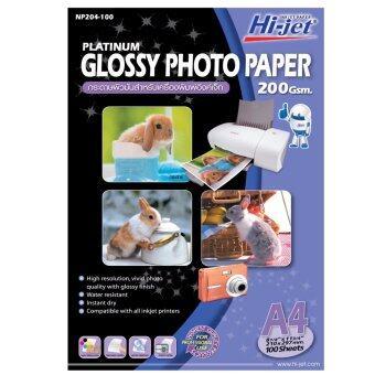 Hi-jet PHOTO GLOSSY PAPER กระดาษเคลือบพิเศษผิวมันเงา 200 แกรม. A4 ( 100 Sheets )