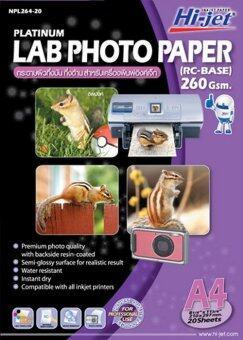 Hi-jet PHOTO LAB PAPERกระดาษเคลือบพิเศษผิวกึ่งมันเงากึ่งด้าน260แกรม. RC BASE A4 ( 20 Sheets )