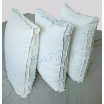 Hiso Pillow แพ็ค 3 ใบ นุ่มราบ นุ่มกลาง นุ่มเน้นสูง หมอนไฮโซขนห่านเทียมกันไรฝุ่น รุ่นแพ็ครวมครบทุกแบบเพื่อหาหมอนที่ชอบ แพ็คสามคุ้มสุด