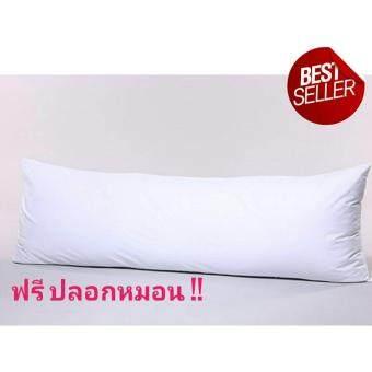 Extra Microfiber Body pillow ฟรีปลอกหมอนผ้า CVC หมอนบอดี้ขนห่านเทียม รุ่น Super Soft