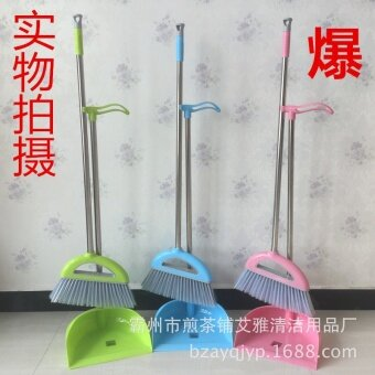 Harga Home mop daily necessities broom suit / plastic broom dustpan suit/ broom - intl