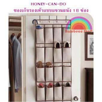 Honey-Can-Do ซองเก็บรองเท้าแบบแขวนติดผนัง 16 ช่อง ที่วางรองเท้า ชั้นวางรองเท้า แบบแขวนผนัง