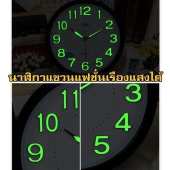 Hot item Hot item Compas Light Clockนาฬิกาแขวนแฟชั่นเรืองแสงติดผนัง (Black Style) - 4