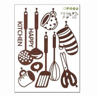 Harga Lgpenny Removable Coffee Happy Kitchen Cookware Wall Sticker Art Decal Home Decoration - intl
