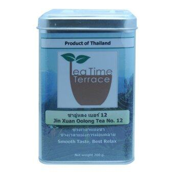 Harga Tea Time Terrace ชา อู่หลง เบอร์12 Jin Xuan Oolong Tea No.12