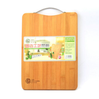 Harga Good House Keeping Kitchen Roung-edged Bamboo and Wood Chopping Board (Small 34*24cm)