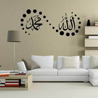 Harga PVC Removable Islamic Muslim Art Calligraphy(Bismillah) DIY Wall Sticker Room Decal - intl