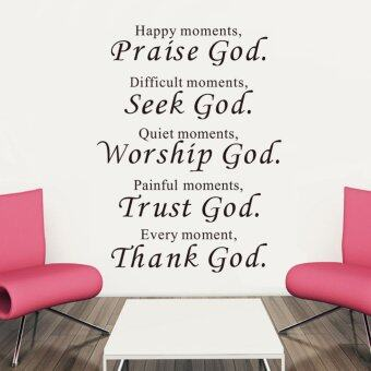 Harga English Words And Quotes Praise God PVC Wall Stickers (Black)