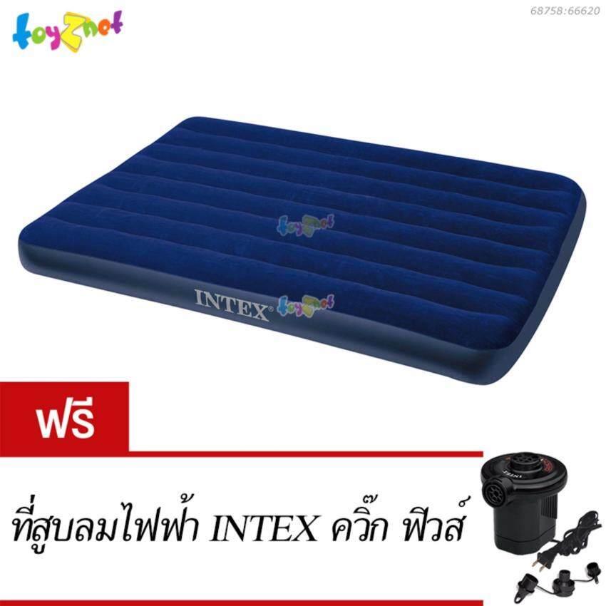 Intex ที่นอนเป่าลม 5 ฟุต ควีน 152x203x22 ซม. รุ่น 68759 (สีน้ำเงิน) ฟรี ที่สูบลมไฟฟ้า Intex แท้ ควิ๊กฟิลล์