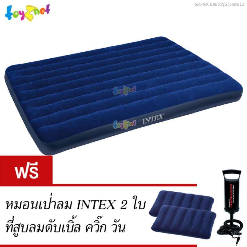 Intex ที่นอนเป่าลม 5 ฟุต (ควีน) 152x203x22 ซม. รุ่น 68765 - Blue (ฟรี หมอน 2 ใบและที่สูบลมดับเบิ้ลควิ๊ก วัน)