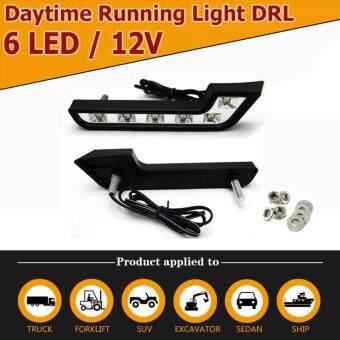 iremax ไฟ LED E-Class ไฟเดย์ไลท์ 6 ดวง Daytime Running LightDRL-12V (สีขาว) จำนวน 1 ชุด