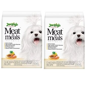 Jerhigh Meat as Meal รสไก่ 500g ( 2 units )