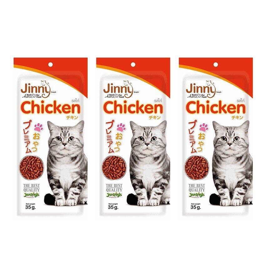 Jinny Chicken Flavor 35g (3 pack) จินนี่ แคท สแน็ค คุณภาพสูง รสไก่ สำหรับแมว ผลิตจากนื้อไก่แท้ 35 กรัม (3 ซอง)