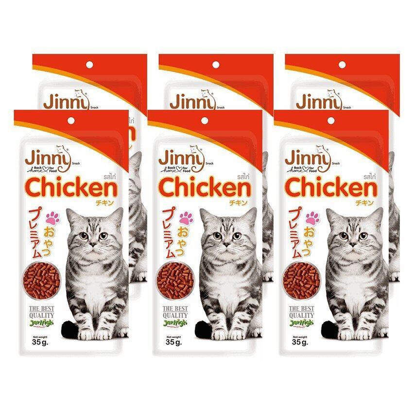 Jinny Chicken Flavor 35g (6 pack) จินนี่ แคท สแน็ค คุณภาพสูง รสไก่ สำหรับแมว ผลิตจากนื้อไก่แท้ 35 กรัม (6 ซอง)