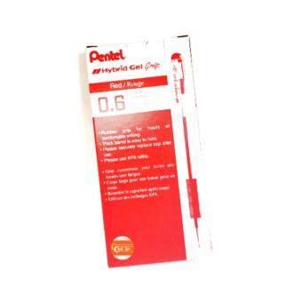 อยากขาย ปากกาหมึกเจล K116-B หมึกสีแดง(Pentel Hybrid Gel Grip K116)