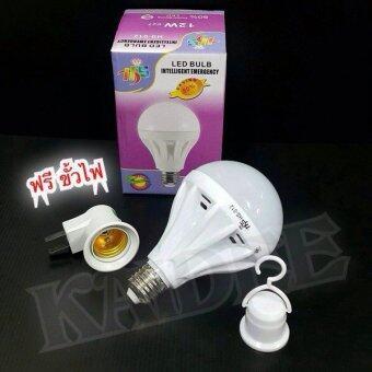 Kaidee HS หลอดไฟ LED 12 วัตต์ อัจฉริยะ ถอดใช้งานนอกสถานที่ได้ 2in1(ฟรี ขั้วไฟ ชาร์จไฟได้)