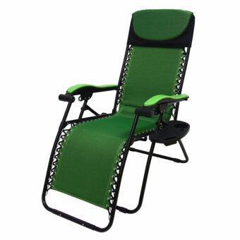 KAMPER เก้าอี้พักผ่อนปรับเอนได้ รุ่น YD-8601 (สีเขียว)