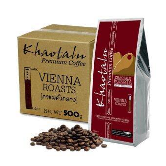Khaotalu Premium Coffee กาแฟเขาทะลุ