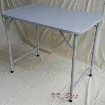 ประกาศขาย KK_Shop โต๊ะหน้าเหล็ก-ขาพับได้