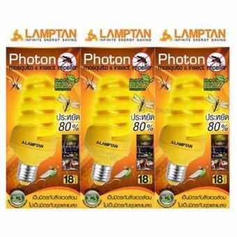 """""""Lamptan (แพ็ค 3 ดวง) หลอดไล่แมลง รูปเกลียว 18W แสงเหลือง"""""""