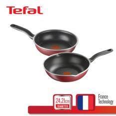 [Lazada Exclusive] Tefal Pure Chef Set - เซ็ตกระทะ Pure Chef ประกอบด้วย กระทะก้นลึก ขอบ 2 หยัก 24 ซม. + กระทะแบน 21 ซม. C6176414S2