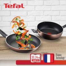 [Lazada Exclusive] Tefal Super Cook Plus Set - เซ็ตกระทะ Super Cook Plus กระทะก้นลึก ขนาด 30 ซม. + กระทะแบน ขนาด 24 ซม.
