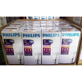หลอดไฟ แอลอีดี ฟิลิปส์ LED Bulb Philips 5W E27 รุ่นประหยัด แสง3000Kแสงวอร์มไวท์ (1กล่อง/12หลอด)