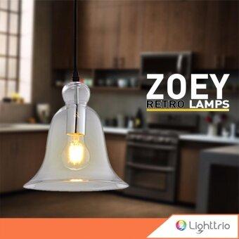 Lighttrio โคมไฟแขวนเพดาน รุ่น HL-ZOEY
