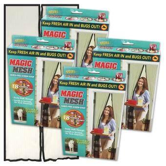 Magic Mesh ม่านกันยุง กันแมลง เปิด-ปิดอัตโนมัติด้วยแม่เหล็ก สีครีม4 ชิ้น