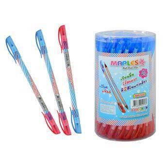 เปรียบเทียบราคา Maples ปากกาลูกลื่น 2 หัว หมึกน้ำเงิน/แดง แพค 50 แท่ง MP 123