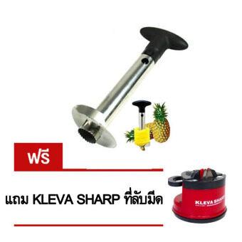 MD ที่ปอกเปลือก คว้าน แกน และหั่นสับปะรด Pineapple Corer Slicer(Siver/Black) แถม Kleva Sharp ที่ลับมีด - สีแดง