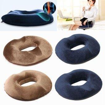 Memory Foam Hemorrhoid Treatment Ring Donut Travel Support Seat Cushion Pressure Mocha Men - intl