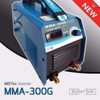 MillTec ตู้เชื่อม Inverter IGBT 300A (รุ่นงานหนักที่สุด) ทนและอึดมากใช้เชื่อมได้ทั้งวัน เชื่อมเหล็ก 4 มิล L55 ได้สบายๆ