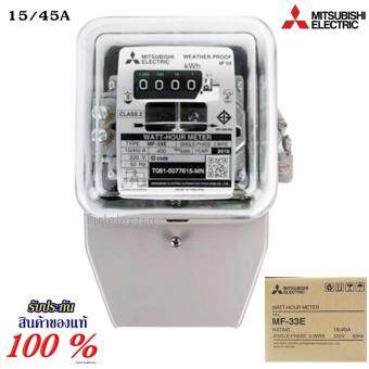 MITSUBISHI มิเตอร์ไฟ 1เฟส 2สาย 15/45A ชนิดจานหมุน