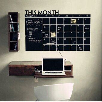 Month essential office Weekly Planner Calendar MEMO ChalkboardBlackboard Wall Sticker - intl