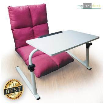 ลดราคา Mylazydesk เก้าอี้ญี่ปุ่น เบาะนั่งสมาธิ (แพคคู่รุ่น H07-115cmสีชมพู+J01สีขาว) โซฟาญี่ปุ่น