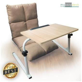 รีวิวพันทิป Mylazydesk โต๊ะญี่ปุ่น โต๊ะกาแฟ (แพคคู่รุ่น H07-115cmสีครีม+J01สีไม้อ่อน)เก้าอี้ญี่ปุ่น