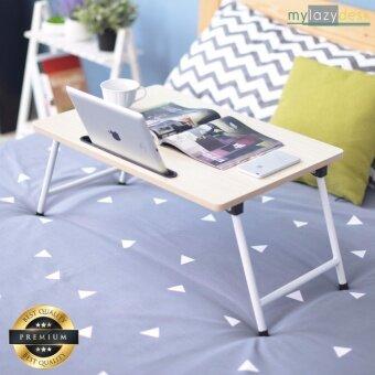 Mylazydesk โต๊ะญี่ปุ่น (รุ่นQ-1Z สีไม้อ่อน60cm) โต๊ะวางโน๊ตบุ๊ค โต๊ะอเนกประสงค์ โต๊ะทำงานโต๊ะอ่านหนังสือ โต๊ะเขียนหนังสือ โต๊ะกาแฟ ที่วางiPad/iPhone โต๊ะข้างเตียง แท่นวางโน๊ตบุ๊ค lap desklaptop stand kotatsu japanese table computer table coffee table