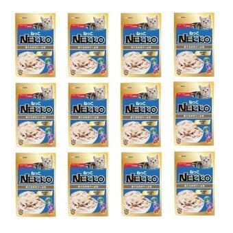 NEKKO อาหารเปียกแมว แบบซอง รสปลาทูน่า 70g ( 12 Units )